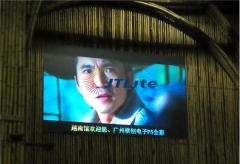 JTLite-P5 LED video screen indoor
