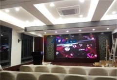 JTLite-P2 LED video screen indoor