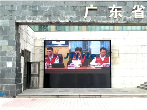 JTLite-P3.91 Outdoor LED Video Screen